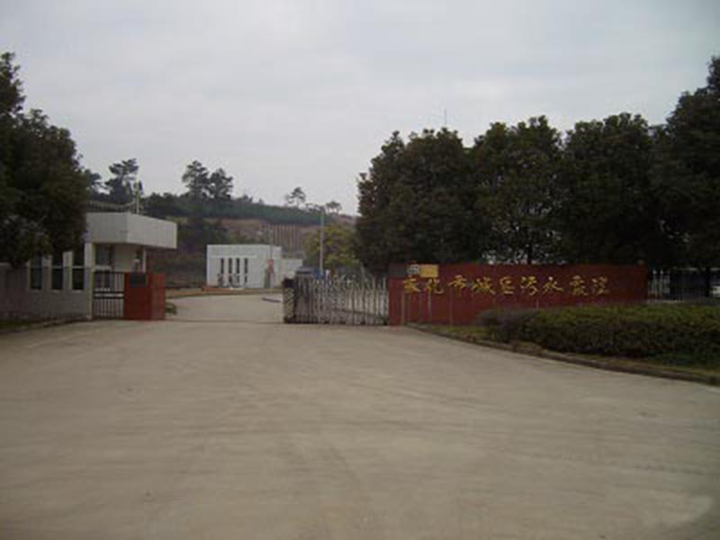 Sludge Disposal in Zhejiang
