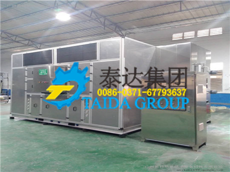 Heat Pump Sludge Drying Machine